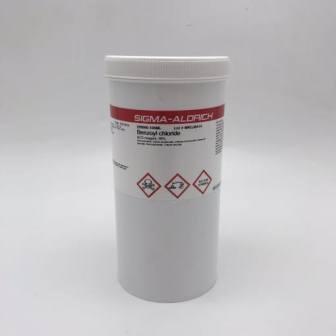 خرید Benzoyl chloride